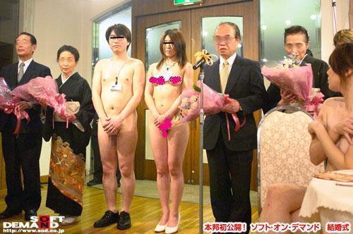 日本人的变态婚礼 华商网
